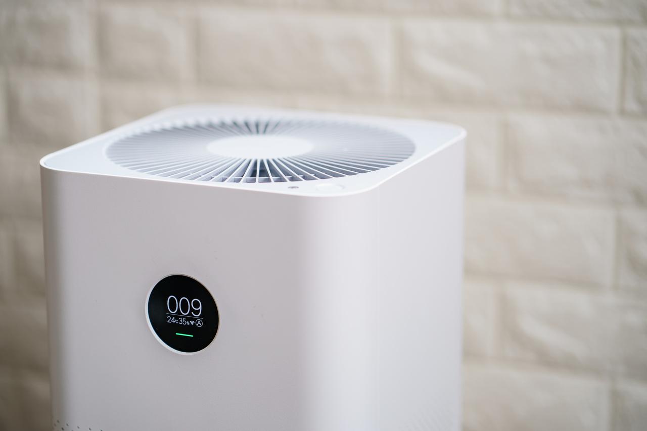 An air purifier