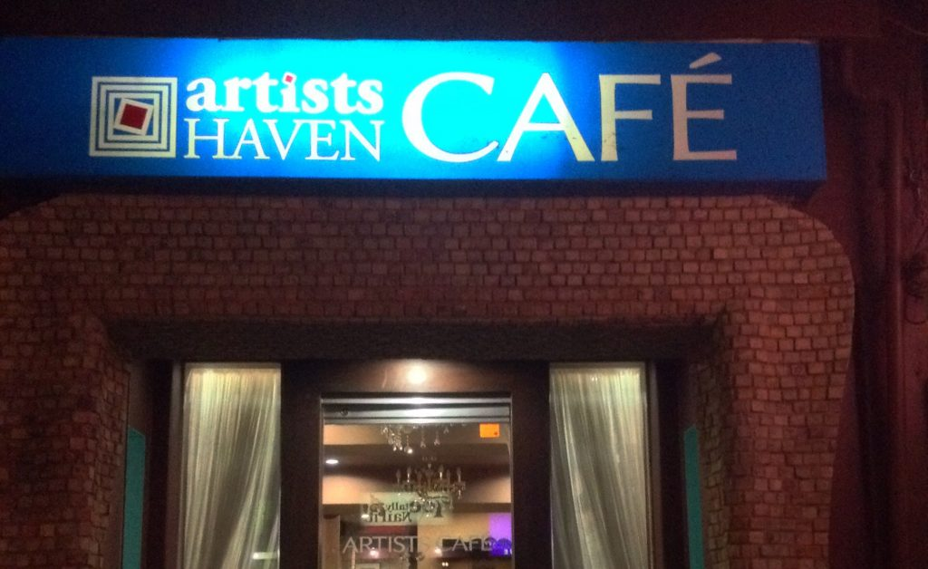 Artists Haven Cafe